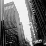 Radio City | 03/10/2012
