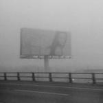 Fog | 15/08/2013